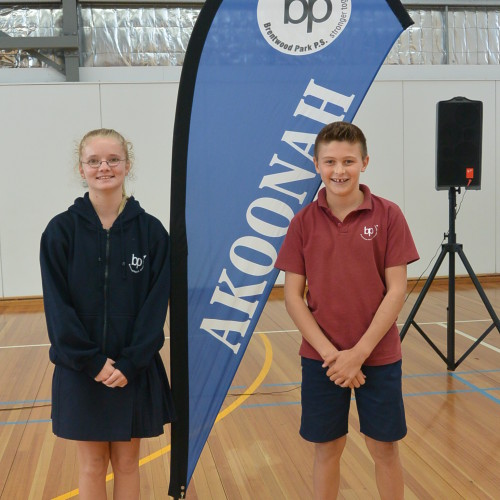 Akoonah House Captains